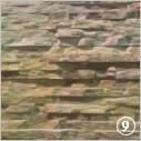 preturi seminee pe lemne straif ciucurova