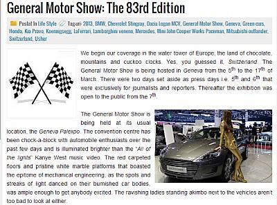 Articole in engleza despre masini