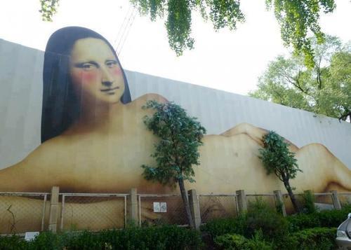 Inventive-Street-Art-17